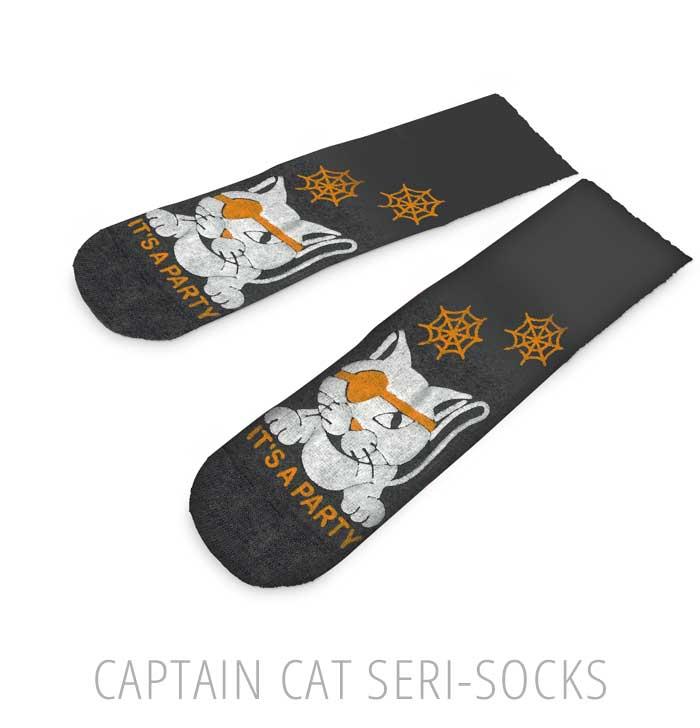 Scalzino: calze serigrafate antiscivolo con soggetto Gatto